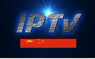 china playlist m3u